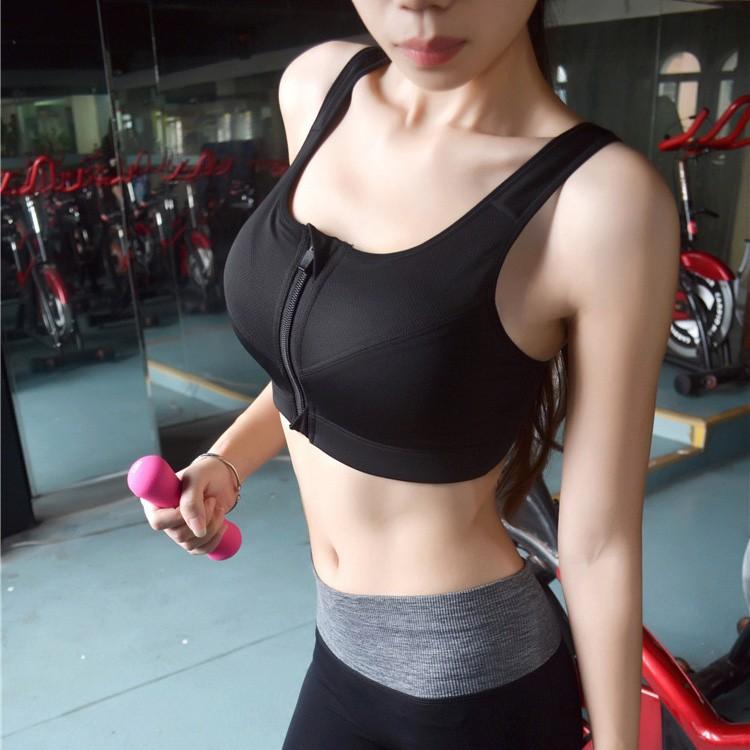 AC 防震 文胸拉鏈無鋼圈聚攏跑步內衣女速干健身背心