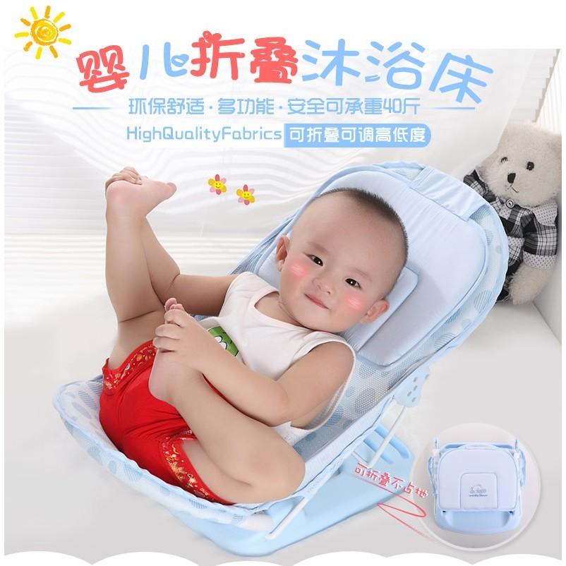 嬰兒洗澡網防滑浴網寶寶洗澡架 新生兒洗澡椅沐浴床可折疊躺椅