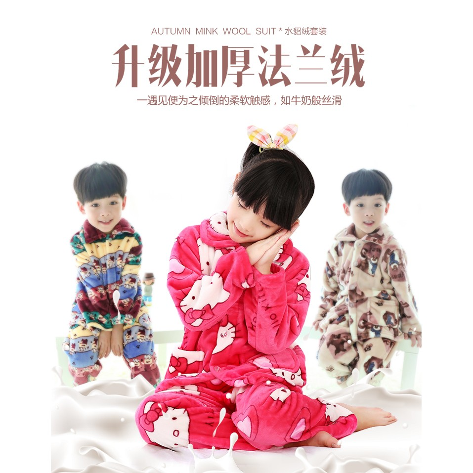兒童睡衣法蘭絨套裝男女 卡通珊瑚絨家居服