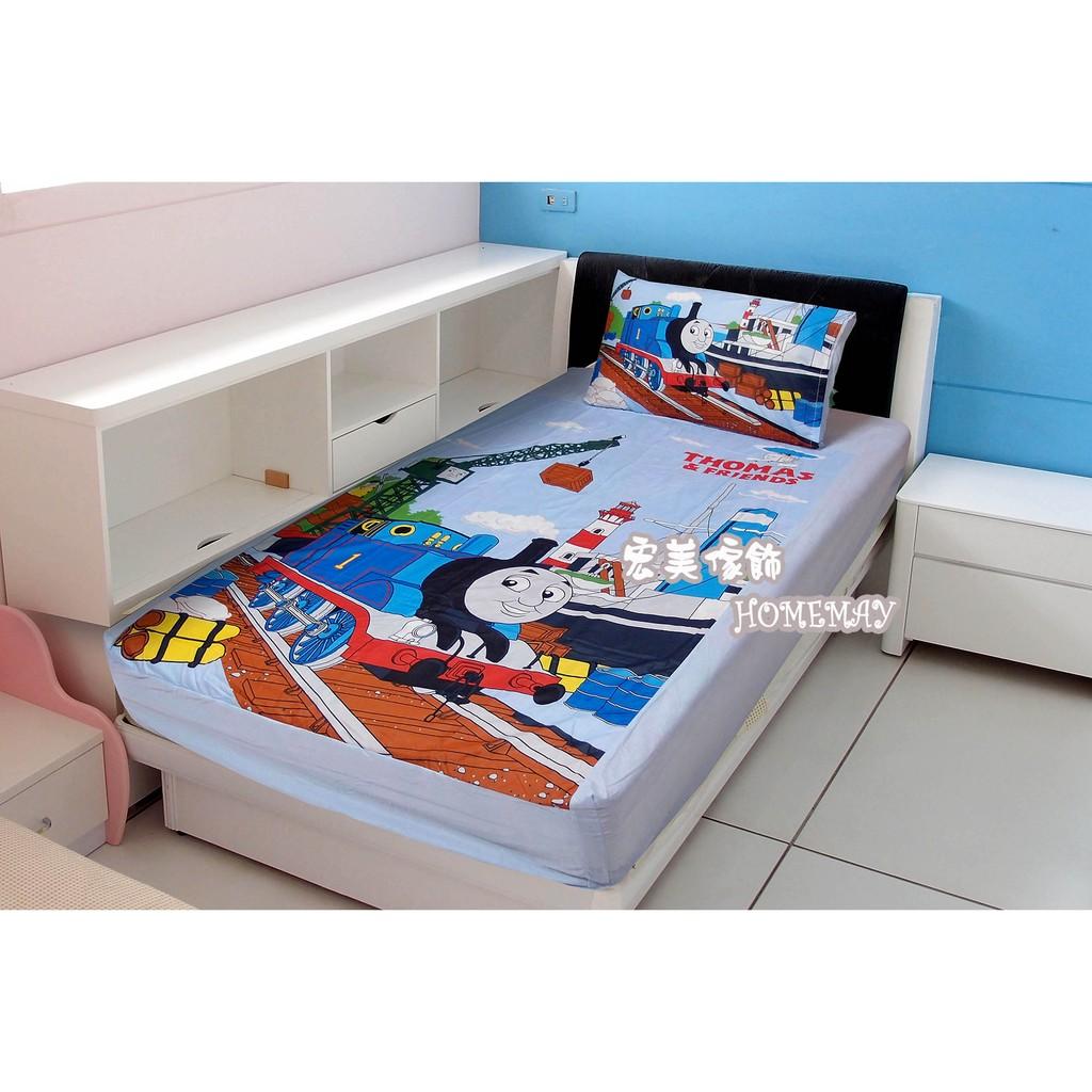 ~宏美傢飾~兒童睡袋單人涼被床包被套小童枕湯瑪士小火車卡通  幼稚園