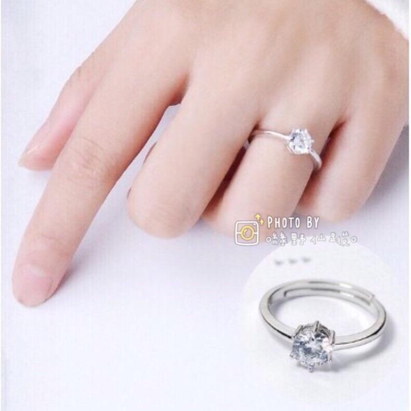 綠野仙蹤日韓氣質簡約鑽石可調式戒指[C0503 ]