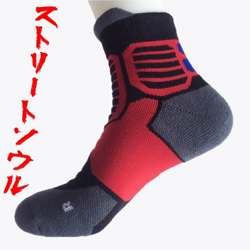 壓縮襪Nike elite 毛巾襪厚底襪 襪單車健慢跑籃球襪ua nba Jordan a
