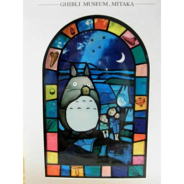 ~ 宮崎駿美術館帶回~龍貓卡片3 種款式三鷹美術館購回實物超美 製