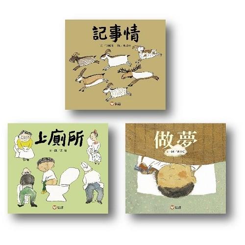 微百科套書記事情作夢上廁所信誼~一套 3 9 歲孩子閱讀的 科學圖畫書~
