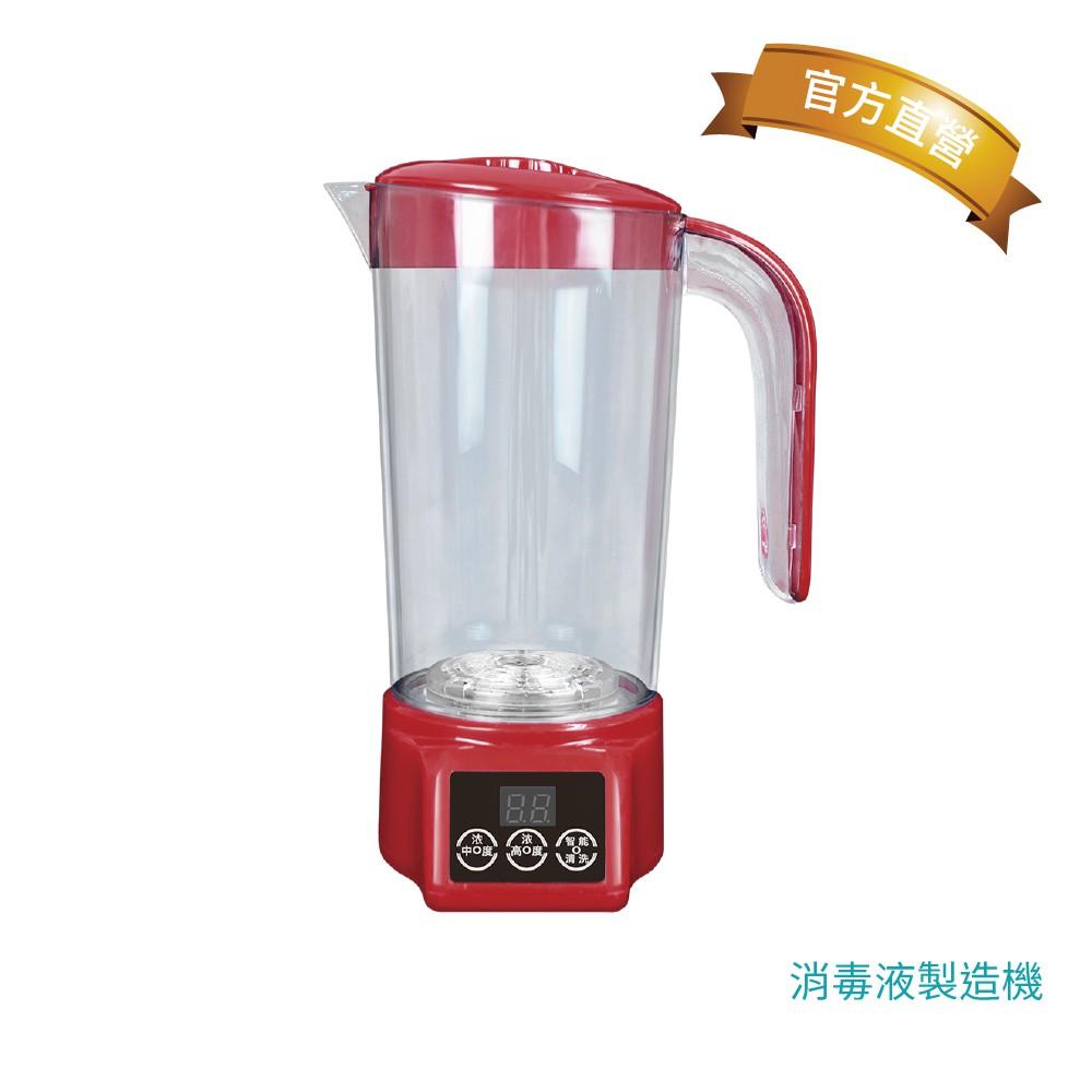 消毒液製造機 次氯酸水製造機 7分鐘快速製造生成