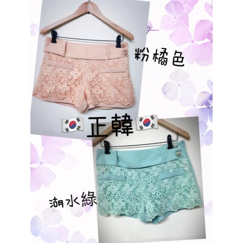 正韓服飾 氣質蕾絲西裝褲裙湖水綠、粉橘色共2 色~L 號✨
