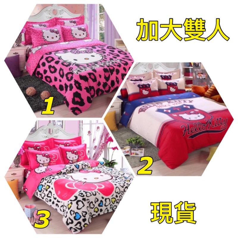 Hello Kitty 雙人加大床包四件組