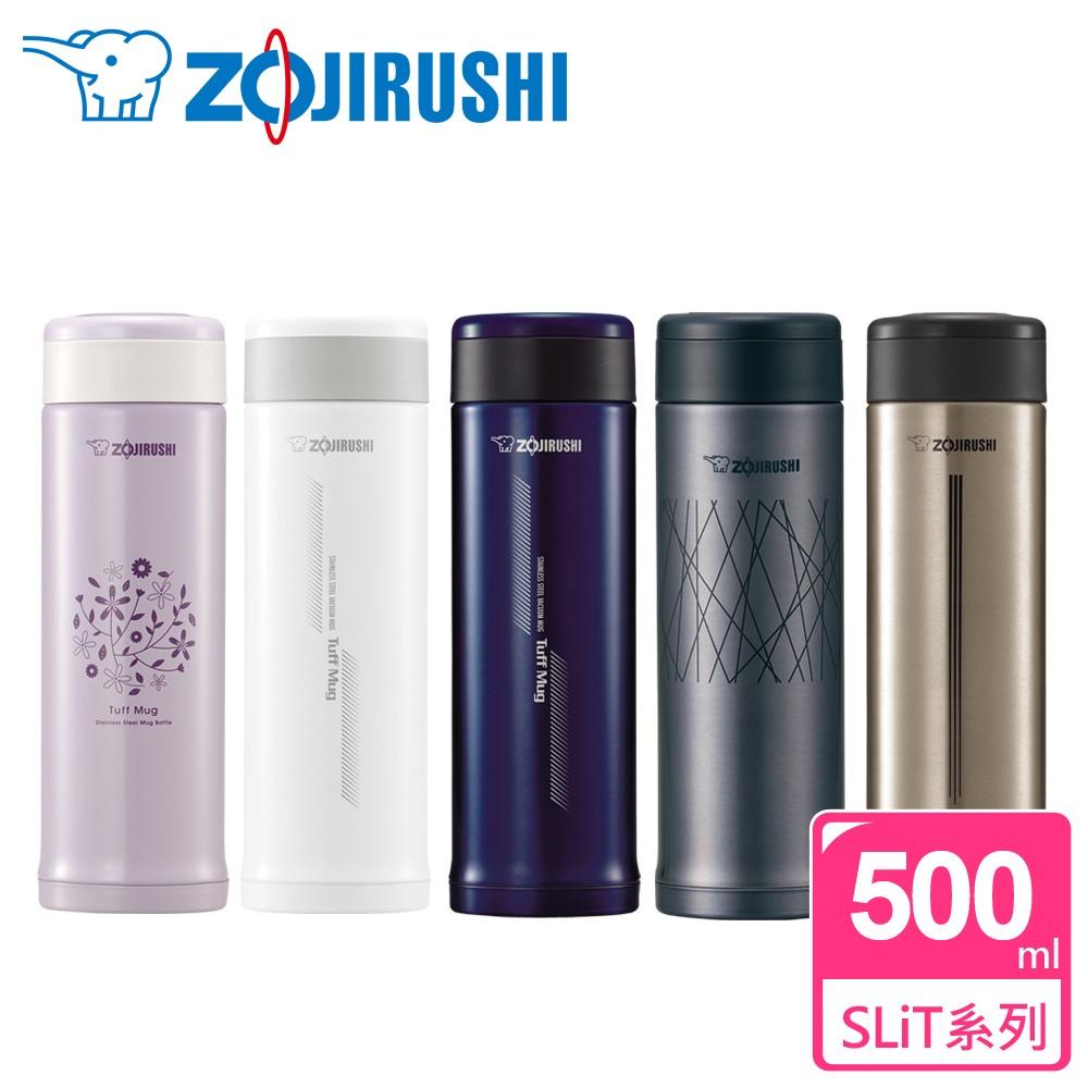 象印不銹鋼真空保冷保溫杯~SM AFE50 ~SM AFE50
