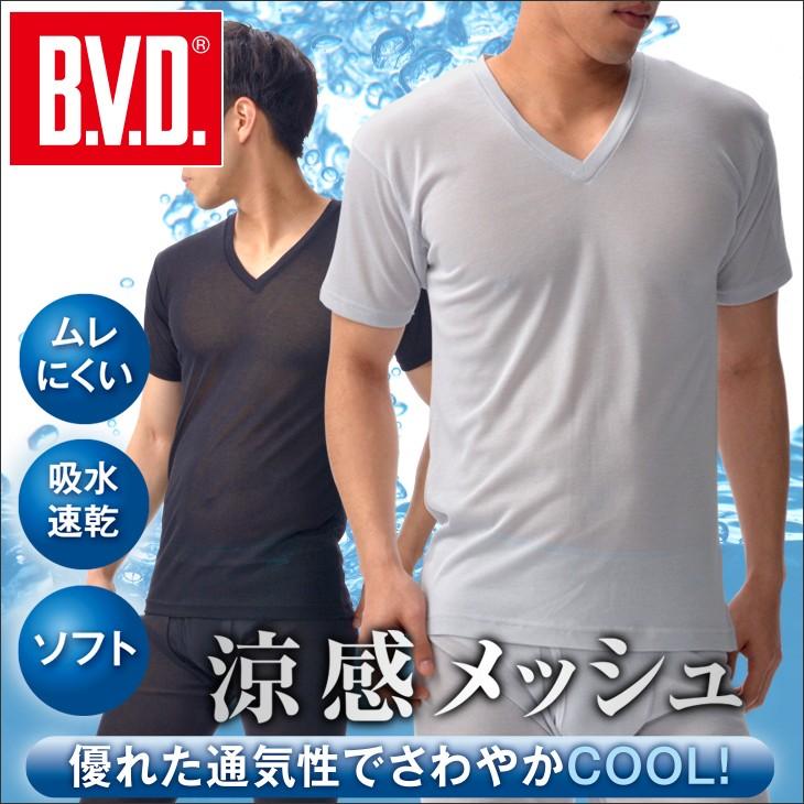 BVD 男涼感衣V 領短袖