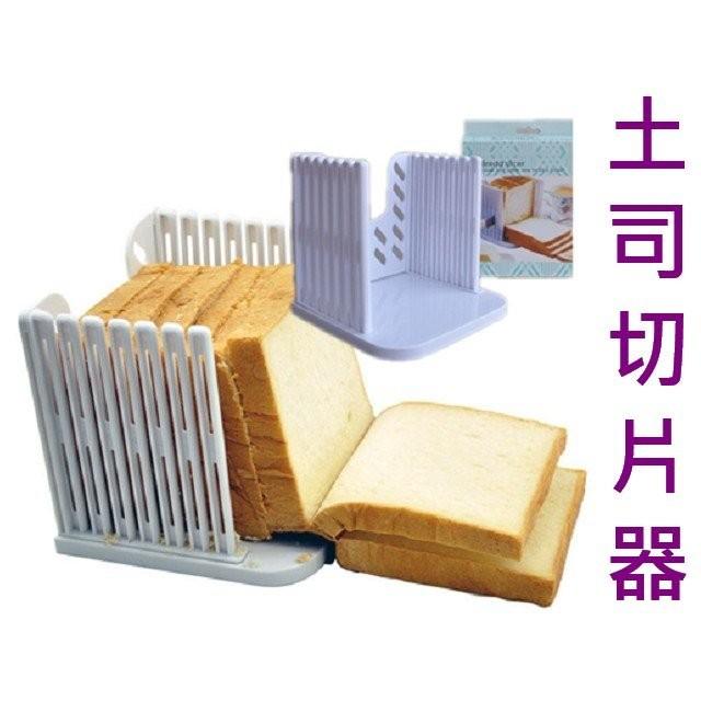 廚房大師麵包吐司切片器厚片切片器吐司分片器吐司切割器土司分片輔助器麵包刀尺寸16 15 1