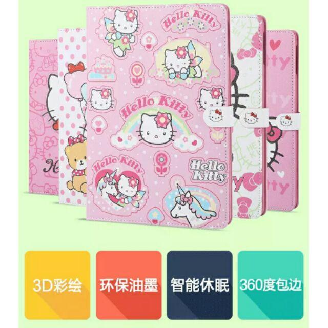 簡約卡通kitty 蘋果ipad air2 1 保護套iPad4 殼mini2 迷你平板皮