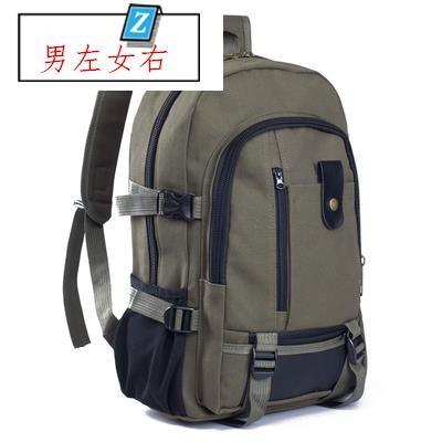 帆布大容量男士雙肩包旅行背包 潮男中大學生書包包郵