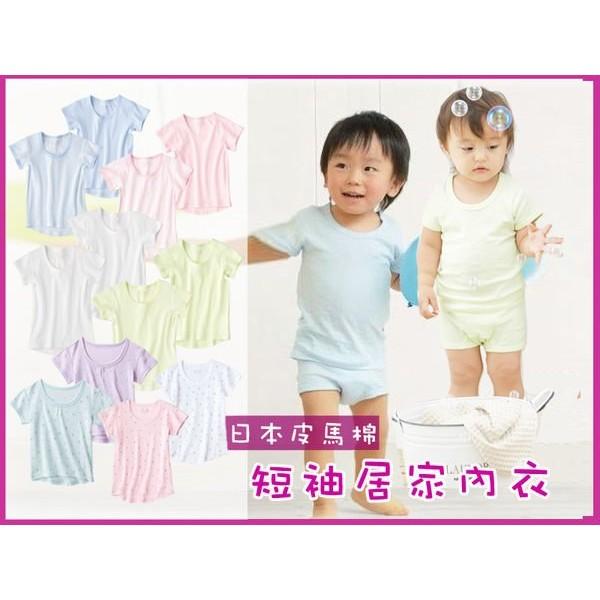 男童~HB0001 ~兒童短袖皮馬棉超薄短袖上衣內衣 客供料80 90 95 100 11