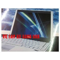 螢幕保護貼14 吋14 寸15 吋15 6 吋液晶膜16 9 筆電螢幕保護膜螢幕保貼螢幕貼