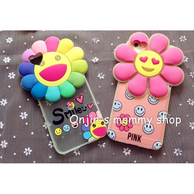 日韓微笑太陽花3D 矽膠夜光保護套左彩虹、右粉紅