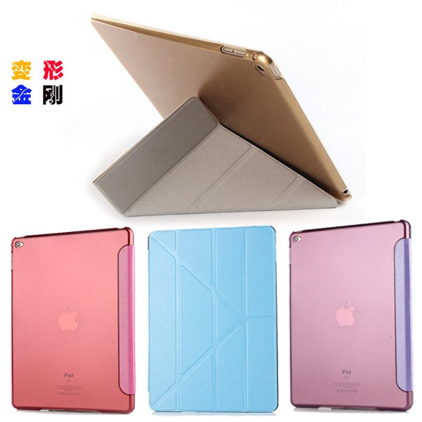 蘋果平板電腦ipad Air2 保護殼外殼ipad6 超薄皮套變形金剛保護套