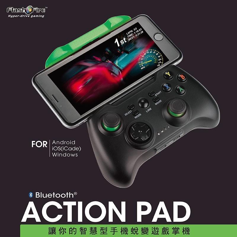FlashFire ACTION PAD 藍芽遊戲手把綠黑