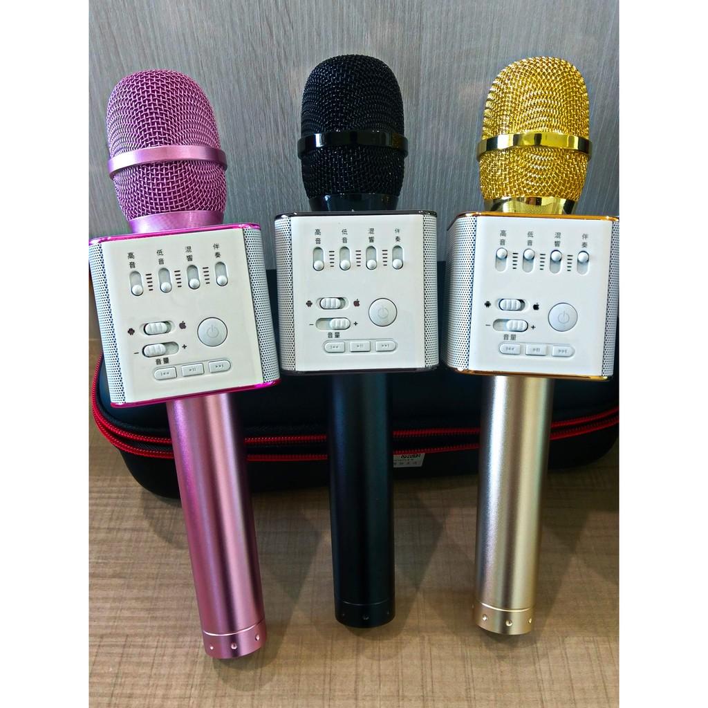 正品魔音大師MICGEEK Q9 帶USB 藍芽麥克風 一年行動KTV 藍芽無線手機K 歌