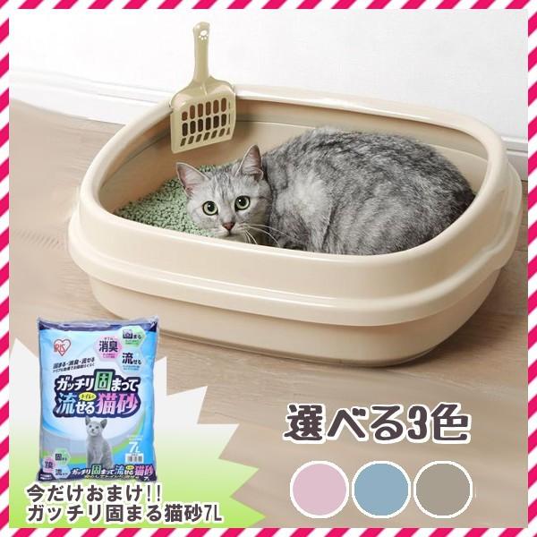 COCO ~限貨運配送~ IRIS 單層貓砂盆大NE 550 茶色開放式貓砂盆貓砂盆貓便盆