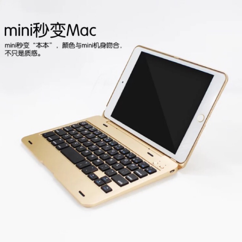 PBOOK 蘋果ipad mini2 3 保護套藍牙無線7 9 寸電鍍鍵盤迷你1 外殼
