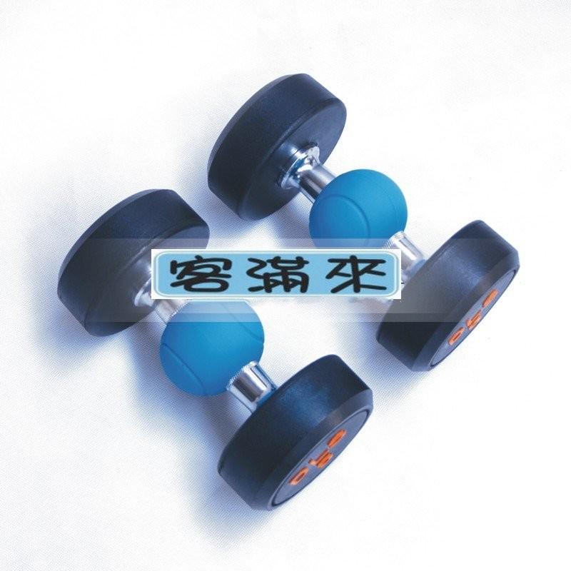 ~客滿來~圓球形握把啞鈴握把手把矽膠套練杠鈴啞鈴曲杠套手柄健身器 器材健身 AARG