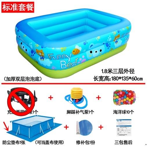 戶外戶內居家多用途充氣式家庭兒童戲水池、家庭游泳池、寶寶爬爬池、遊戲海洋球池、玩具收納池、