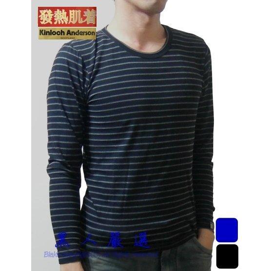 ~黑人 ~金安德森專櫃發熱衣六件以上免 條紋素面可外穿圓領保暖彈性纖維黑藍麻灰~MM07