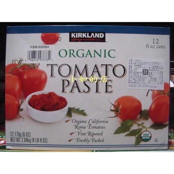 ~小如的店~COSTCO 好市多 KIRKLAND 有機蕃茄泥罐頭有機番茄泥罐頭170g