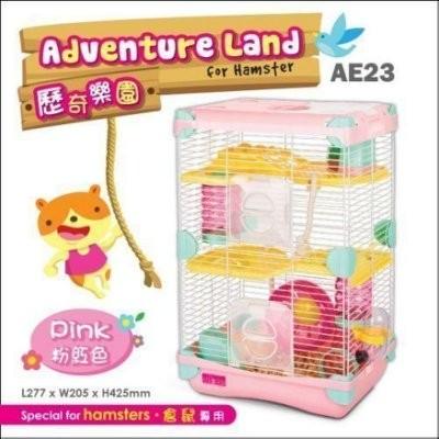 Alice 歷奇樂園AE23 AE24 AE25 三層鼠籠