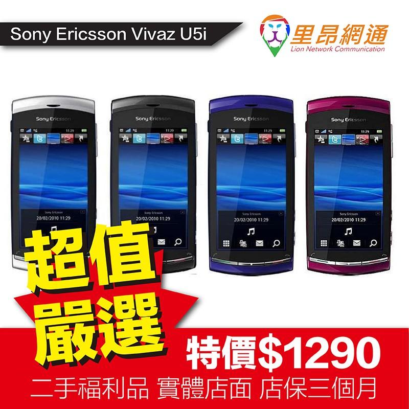 里昂網通 99 新Sony Ericsson Vivaz U5i 810 萬照相3 2 寸