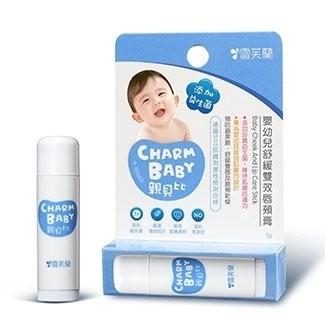 快樂屋附發票雪芙蘭親貝比嬰幼兒唇頰膏護唇膏5g 嘴唇與臉頰均