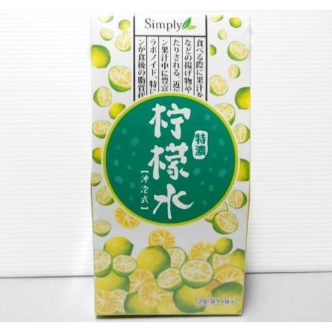 ~Simply 特濃檸檬水~15包,Simply 濃縮檸檬水Simply 檸檬水Simpl