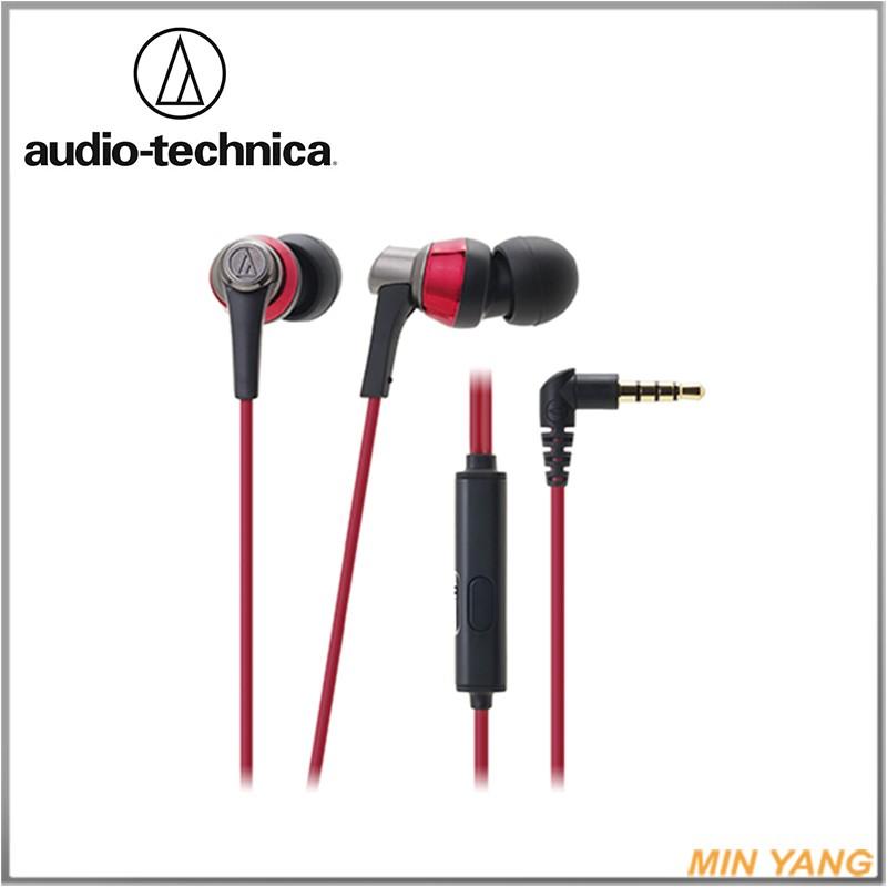 ~民揚樂器~鐵三角耳機ATH CKR3iS 貨智慧型手機用耳塞式耳機Apple Andro