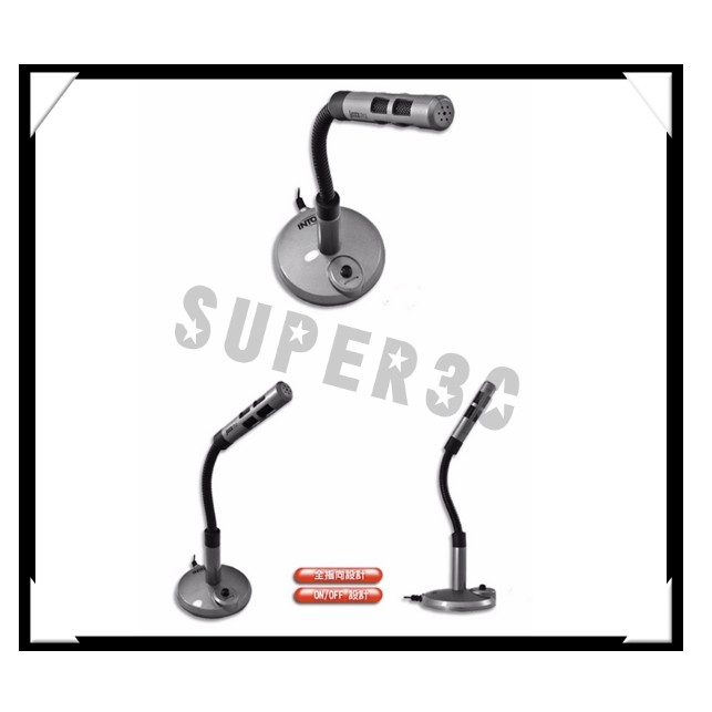 新竹~超人3C ~INTOPIC 廣鼎桌上型蛇管抗噪JAZZ 012 全指向麥克風感應度靈
