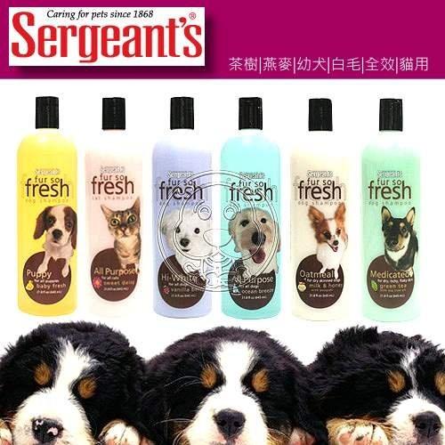 Sergeant 's ~莎金氏洗毛精系列532ml 瓶