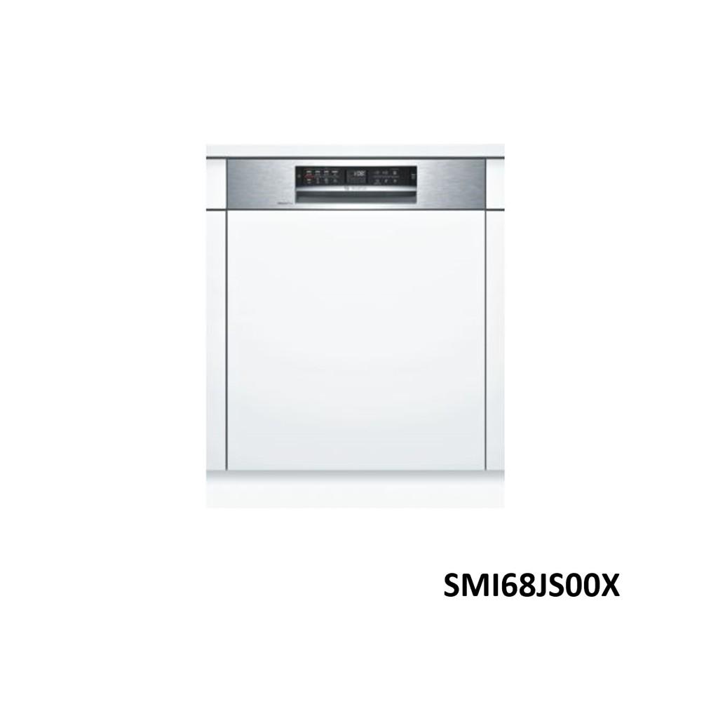 BOSCH 博世 SMI68JS00X 60公分 半嵌式 洗碗機