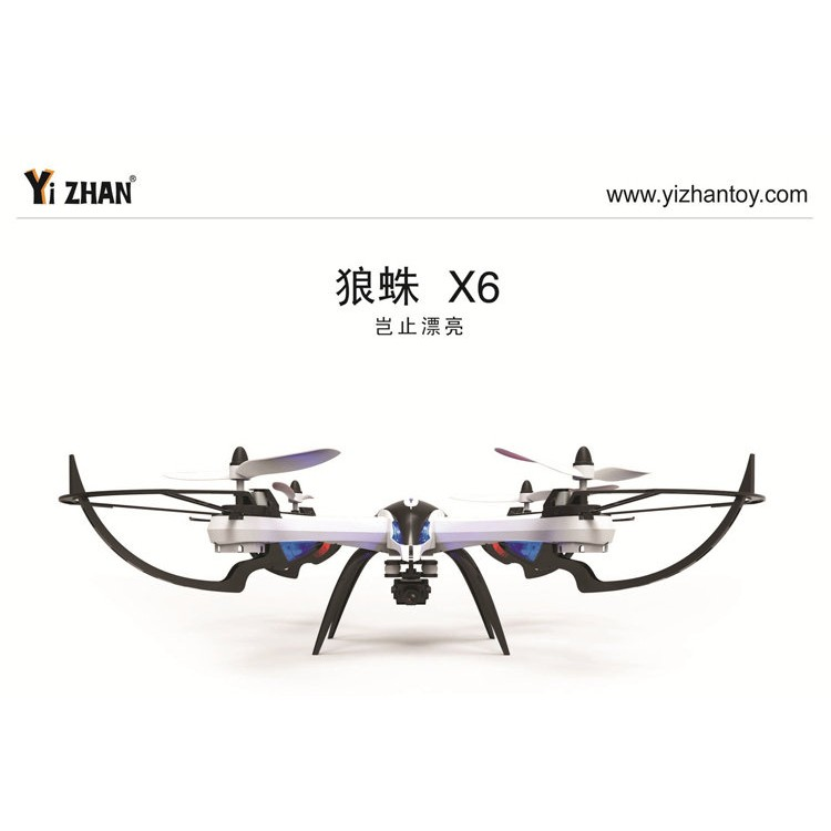 菜鳥飛行鳥哥JJRC X6 狼蛛單機版不含遙控器超大 高清航拍四軸飛行器遙控飛機無人機