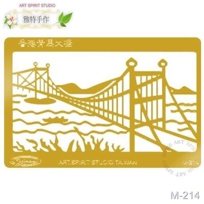 銅片浮雕藝術型版風景香港青馬大橋環遊世界9 7 x 6 5 cm M 214