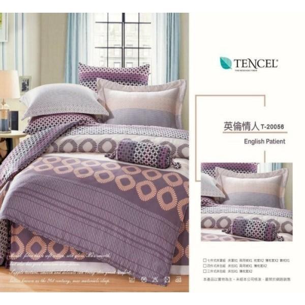 ~同床共枕~TENCEL 100 天絲.英倫情人.四件式床包組 鋪棉被套 加大高35cm