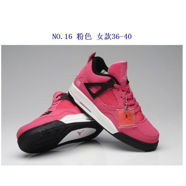 NIKE AIR JORDAN 4 耐吉喬丹4 代喬登4 代戰靴籃球鞋AJ4 NBA 複刻