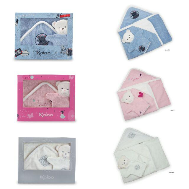🌟正版🌟【 法國 Kaloo 】 Denim Blue、Petite Rose、Perle系列 浴巾 彌月禮盒