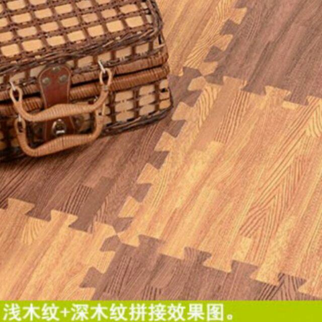 品 木紋款拼圖地墊防撞緩衝墊遊戲墊寶寶安全地墊30 30 60 60