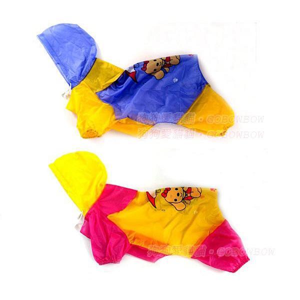 狗❤貓 可愛狗多彩果凍雨衣藍色粉色4L 5L _ 中型犬大型犬_ 寵物雨衣大狗雨衣大狗衣服