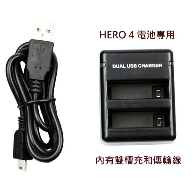 GOPRO Hero4 雙槽充 AHDBT 401 電池 相容 電池~BGPB5B ~