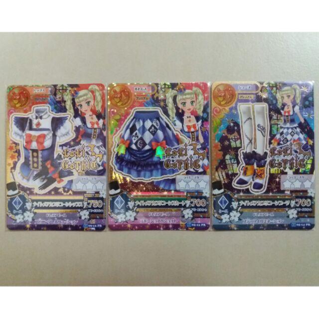 偶像學園第二季第5 彈藤堂百合華夢舞精靈魔羯座上衣短裙長靴PR 卡套組一套3 張不含頭飾品