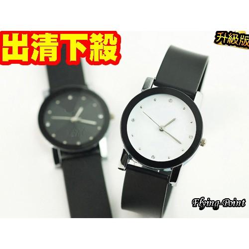 ~最後庫存 下架~原宿潮流時情侶對錶 手環錶手表時鐘對錶女錶男錶情人節 換29128 A