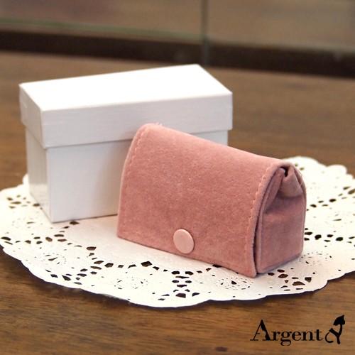 ~耳環對戒收納袋中粉紅色~ 戒指對戒耳環~ARGENT 安爵銀飾 ~加購品飾品包裝盒