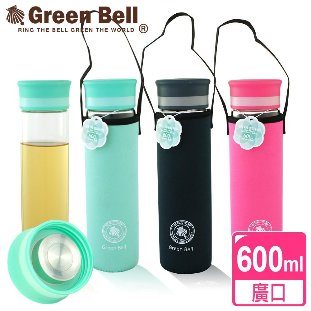 ~銅板雜貨舖~Green Bell 綠貝304 不鏽鋼600ml 單層廣口玻璃隨行水瓶