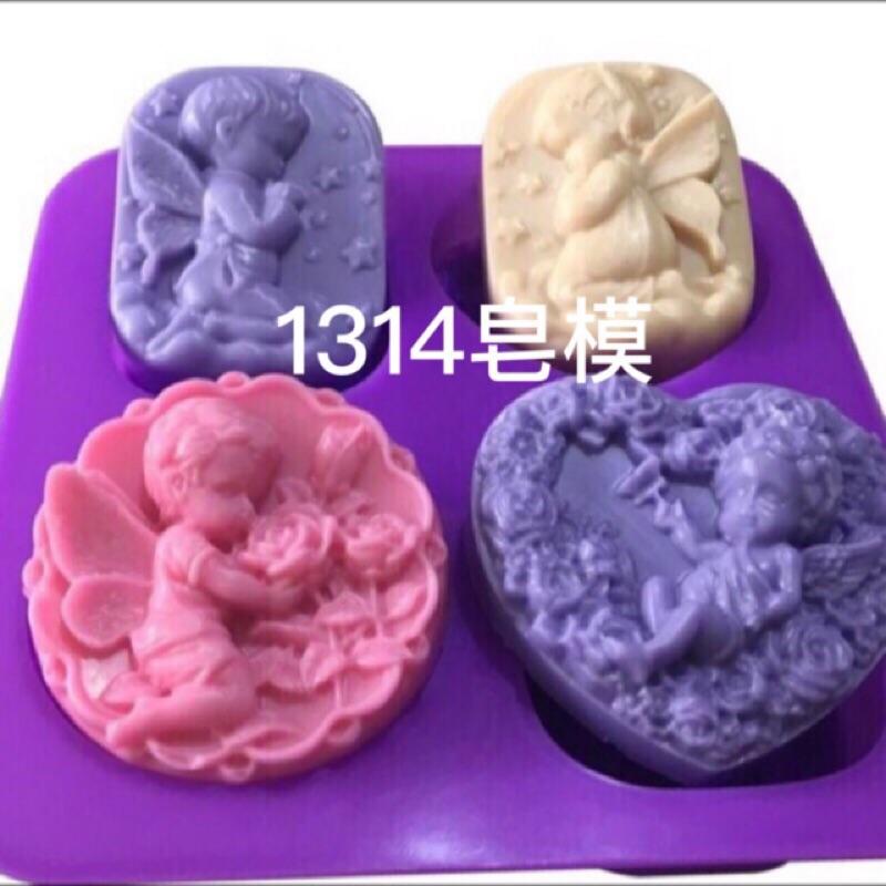 超厚好成形4 孔多款天使 模具超暢銷皂模~矽膠模~ 皂蛋糕巧克力模~餅乾模香磚~防蚊磚 矽