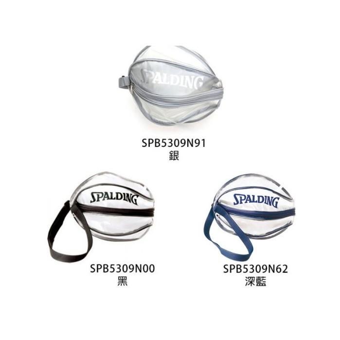 SUNSPORT 三色SPALDING 籃球袋單顆裝瓢蟲袋收納袋斯伯丁3 色不選色限購1